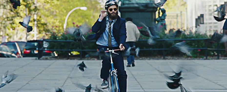 Exclusive: 'High Maintenance' Digital Download Contest